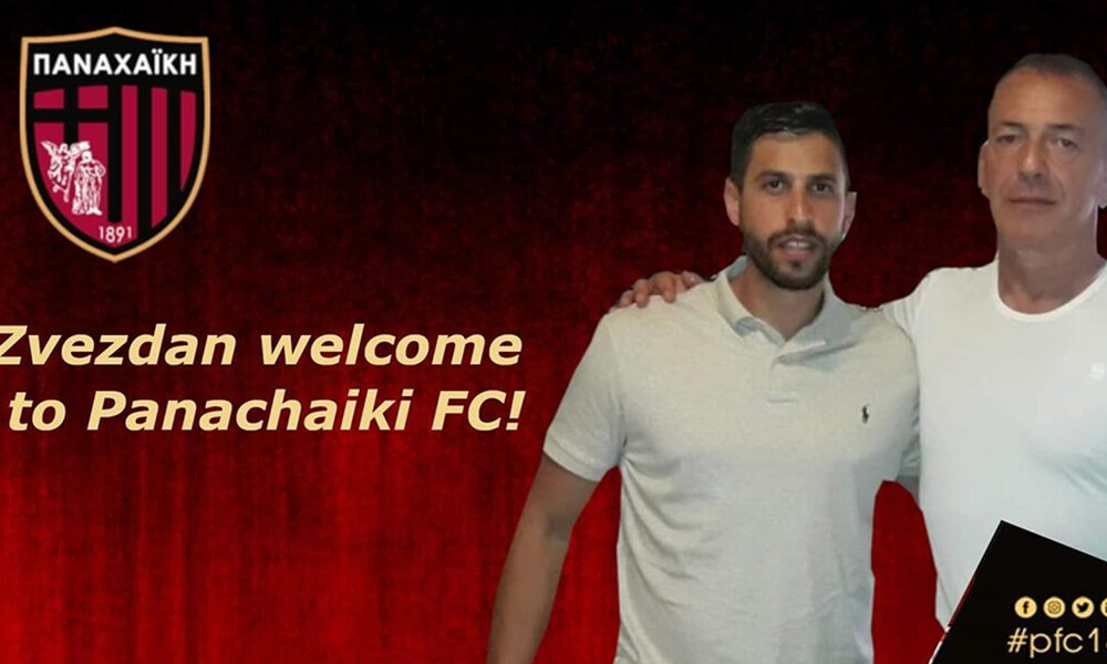 Για πρώτη φορά Σουηδός προπονητής στην Παναχαϊκή!