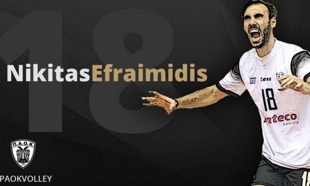 ΠΑΟΚ: Παραμένει ο Εφραιμίδης