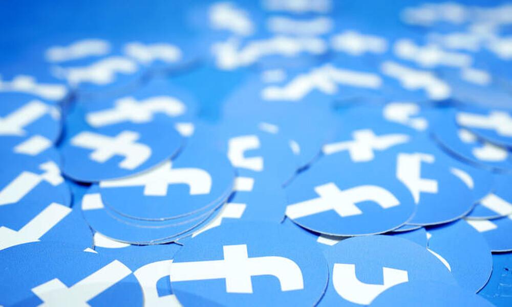 Libra: Αυτό είναι το κρυπτονόμισμα που πρόκειται να λανσάρει το Facebook