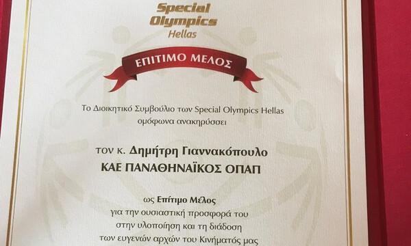 Τα Special Olympics Hellas βράβευσαν τον Δημήτρη Γιαννακόπουλο
