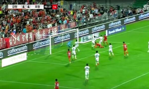 Η ανατροπή που πρέπει να δεις! Από 0-4, 5-4 με τρία γκολ στις καθυστερήσεις! (video)