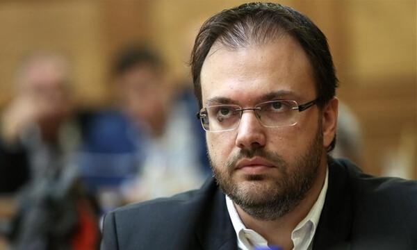 Θεοχαρόπουλος: «Γιάννη σ' ευχαριστούμε για όλα»