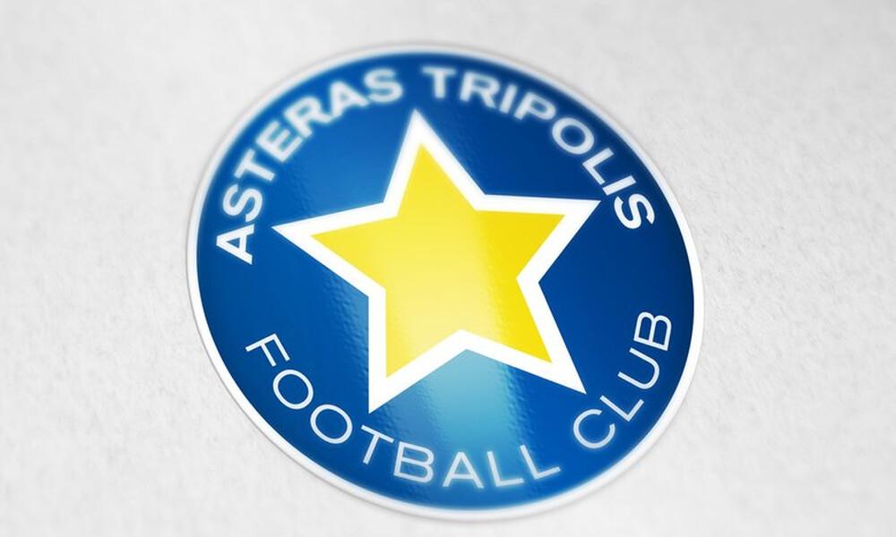 Αστέρας Τρίπολης: Το πρόγραμμα προετοιμασία και τα φιλικά
