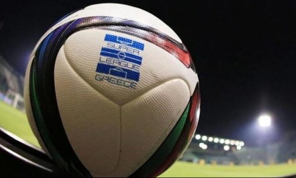 Στις 2 Ιουλίου η κλήρωση της Super League 1