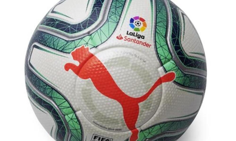 Αυτή είναι η νέα μπάλα του ισπανικού πρωταθλήματος (video)