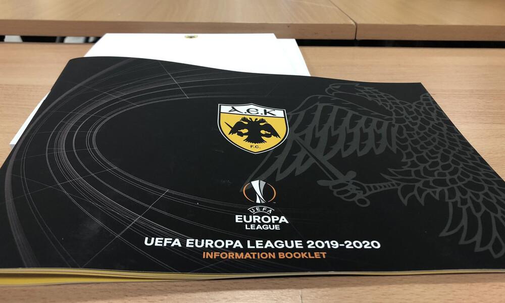ΑΕΚ: Ολοκληρώθηκε η επιθεώρηση από την UEFA