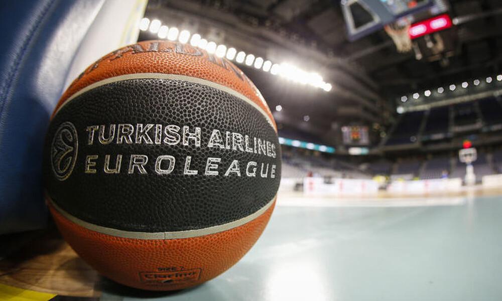 Euroleague 2019-2020: Αυτές είναι οι 18 ομάδες που θα πάρουν μέρος (photos)