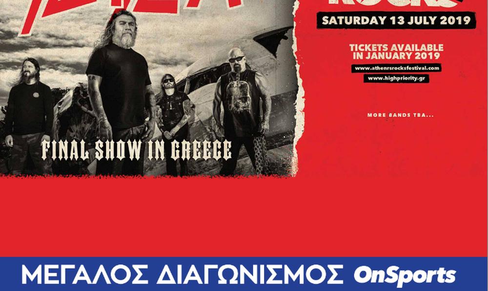 Μεγάλος διαγωνισμός Onsports.gr για το Athens Rocks Festival