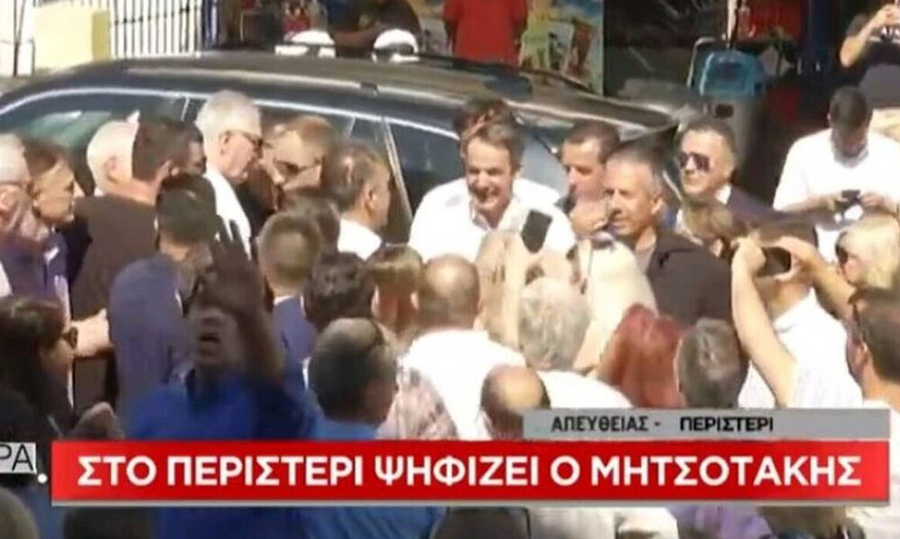 ΤΩΡΑ: Ένταση στο εκλογικό κέντρο όπου ψηφίζει ο Κυριάκος Μητσοτάκης