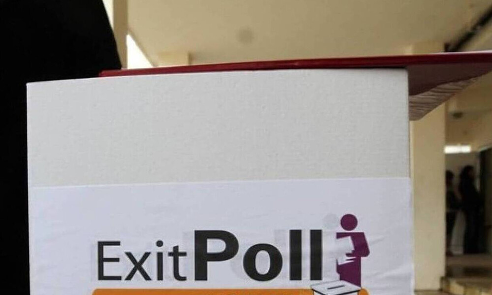 Exit poll - Exit polls 2019: Διέρρευσε το πρώτο κύμα - Ποια είναι η διαφορά;