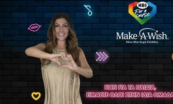 Η «Ομάδα Προσφοράς ΟΠΑΠ» ενώνει τις δυνάμεις της για τις ευχές παιδιών του Make a Wish
