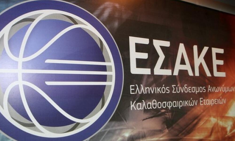 H θέση του ΕΣΑΚΕ για τις αποφάσεις του Δ.Σ.