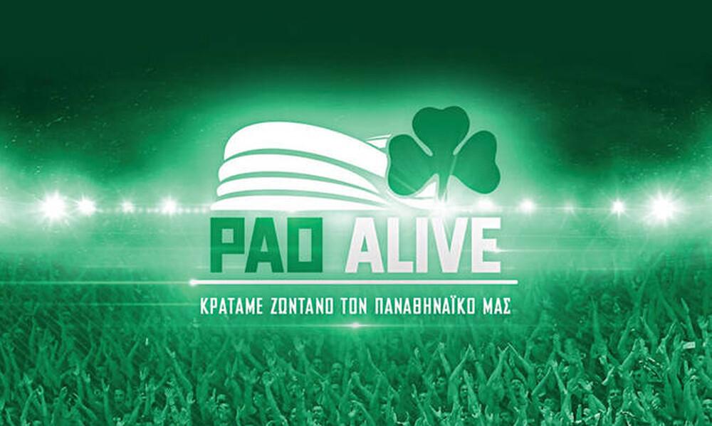 Συγκλονιστική η ανταπόκριση των φίλων του Παναθηναϊκού στο PAO Alive