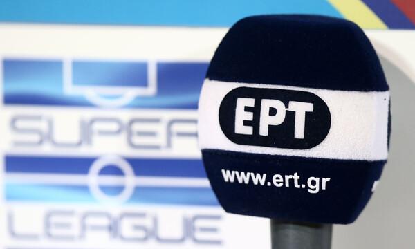 Μειώνεται το ποσό της ΕΡΤ για το ελληνικό ποδόσφαιρο