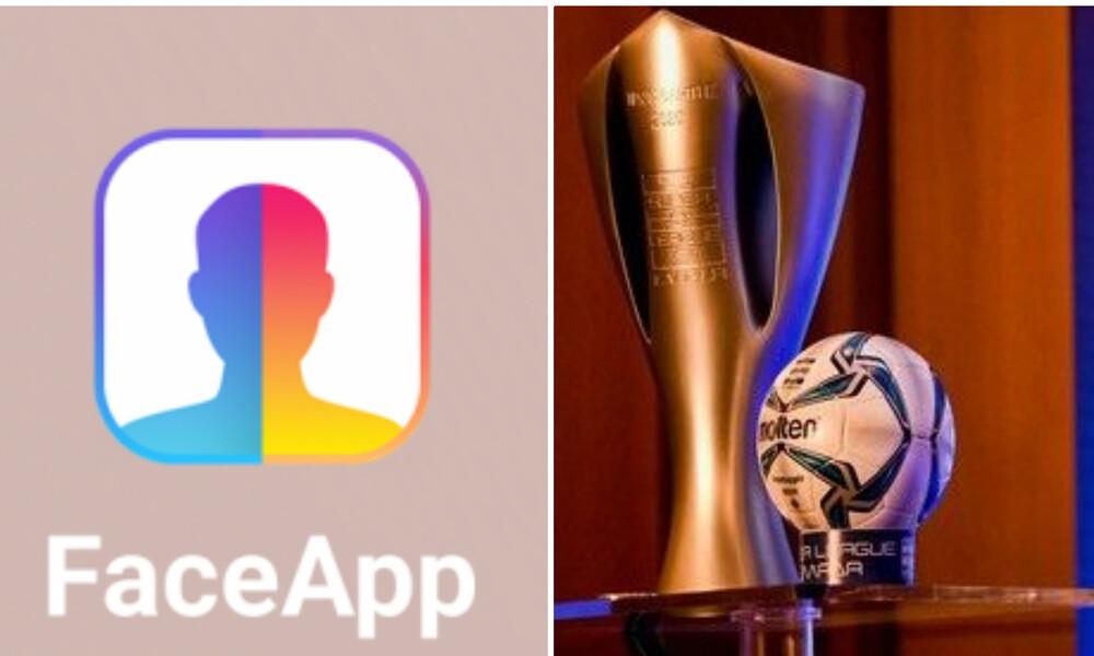 Face App: Ετσι θα είναι γερασμένοι οι άσοι της Super League (photos)