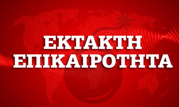 Σεισμός ΤΩΡΑ - Κουνήθηκε η Αθήνα από ισχυρή δόνηση