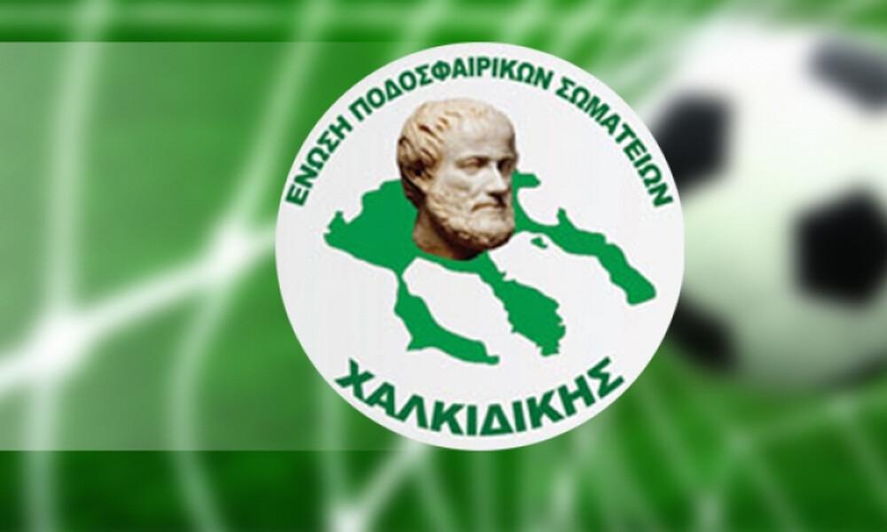 «Ο Γραμμένος παρέλαβε χάος στην ΕΠΟ, είναι περιττή η Football League»