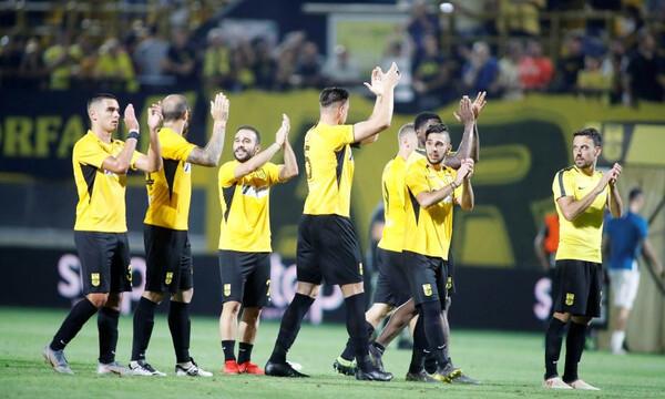 Europa League: Οι αντίπαλοι του Άρη