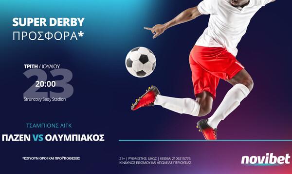 Βικτόρια Πλζεν – Ολυμπιακός στη Novibet με Super Derby προσφορά!