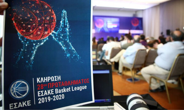 Basket League: Όλο το πρόγραμμα του πρωταθλήματος 2019-2020 (photo)