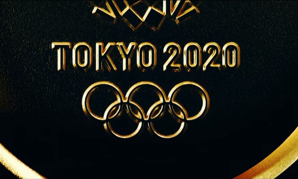 Ολυμπιακοί Αγώνες 2020: Δεν θα πιστεύετε από τι θα φτιαχτούν τα μετάλλια! (photos+video)
