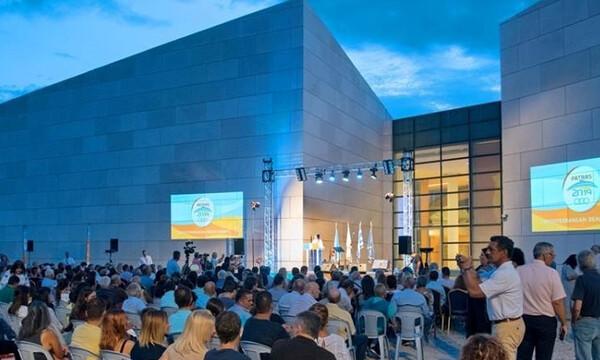 Μεσογειακοί Αγώνες 2019: Η επίσημη ιστοσελίδα της διοργάνωσης