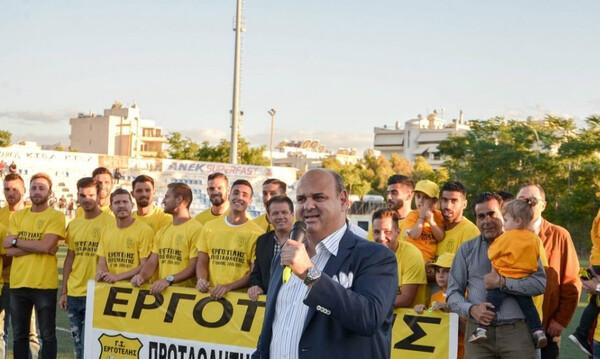 Εργοτέλης: Πρόταση του Βρέντζου στον Σάμι για τις μετοχές