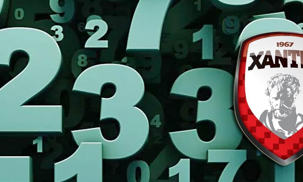 Ξάνθη: Οι αριθμοί στις φανέλες
