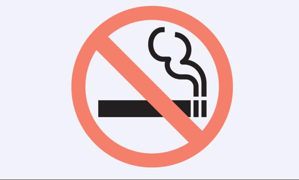 «Κομμένο» το κάπνισμα στα κλειστά γήπεδα