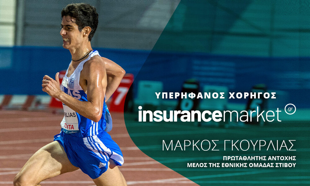 To Insurancemarket.gr, υπερήφανος χορηγός του πρωταθλητή αντοχής Μάρκου Γκούρλια