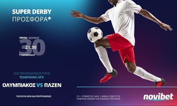 Ολυμπιακός – Βικτόρια Πλζεν στη Novibet με Super Derby προσφορά*!