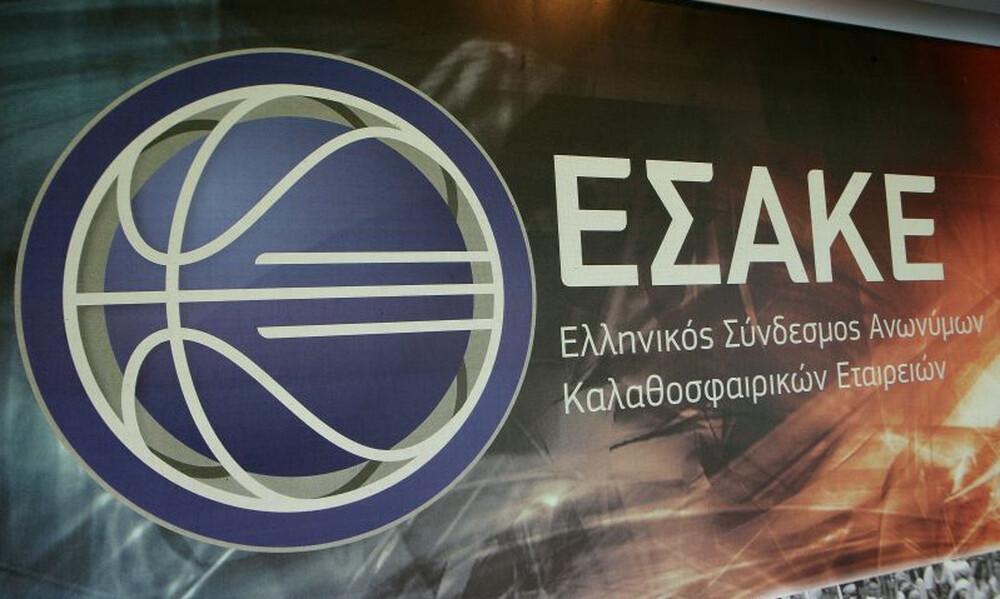 ΕΣΑΚΕ: Υποβιβασμός για όποιον θέλει να γίνει… Ολυμπιακός!