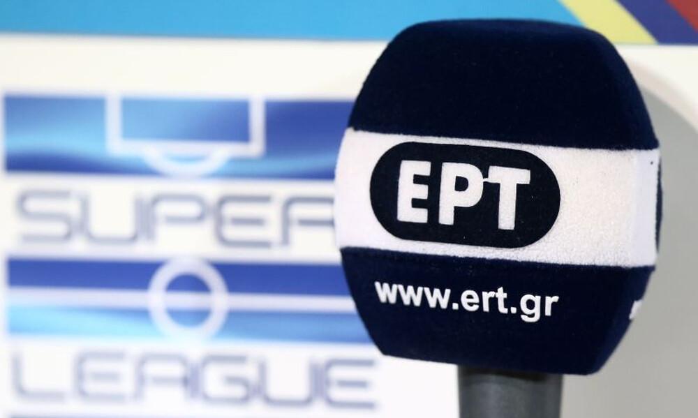 Οι μειώσεις που πρότεινε η ΕΡΤ σε Super League 1 και 2