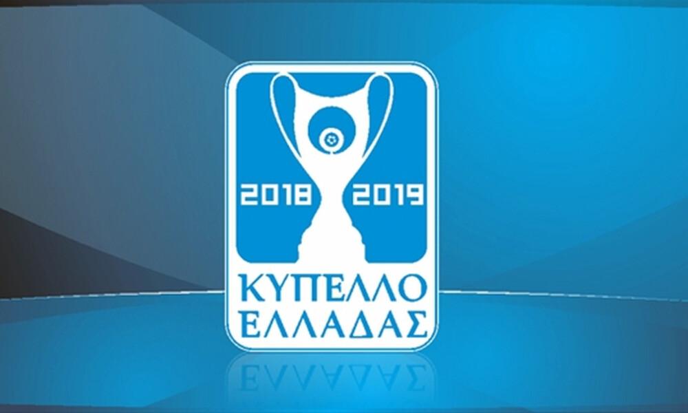 Κύπελλο Ελλάδας: Οι πρώτες… απώλειες