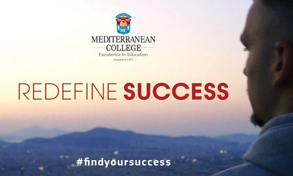 Η νέα Επικοινωνιακή Καμπάνια του Mediterranean College
