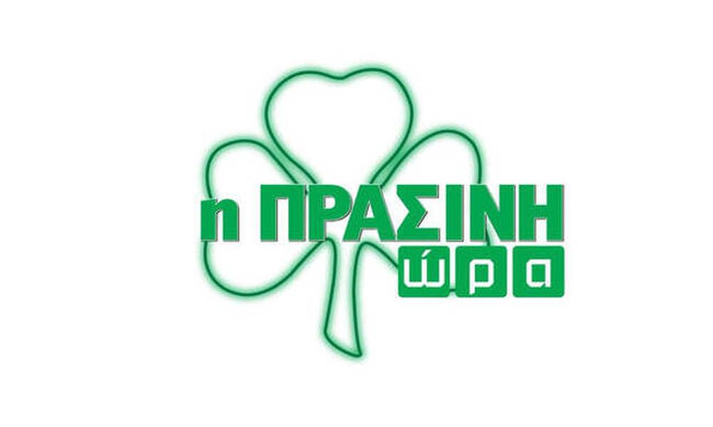 Η «Πράσινη Ώρα» με τους Κουβόπουλο, Γιαννούλη (video)