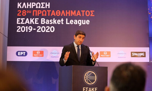 Eurobasket U18: Στον Βόλο για τον ημιτελικό ο Αυγενάκης