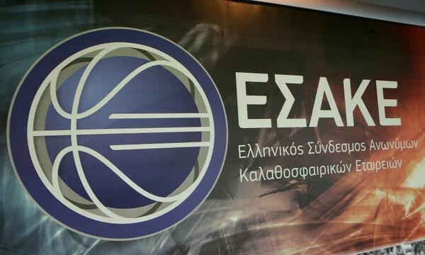 ΕΣΑΚΕ: Καμία κουβέντα με ΕΡΤ για περικοπές και πρόσκληση για χορηγιές