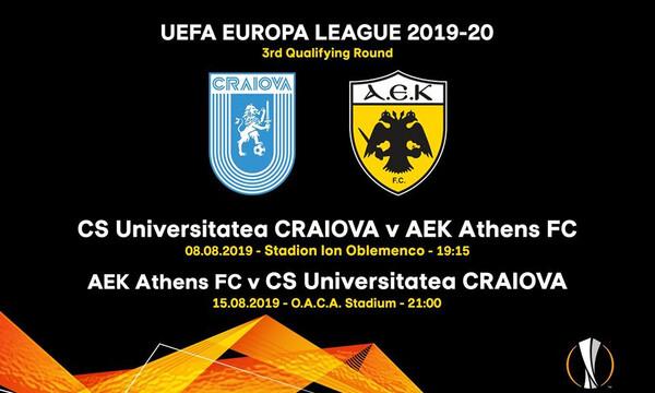 Κραϊόβα-ΑΕΚ: Πού θα δούμε το ματς της Ρουμανίας (video)