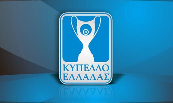 Κύπελλο Ελλάδας: Οι ομάδες που θα μπουν στην κληρωτίδα στην α' φάση