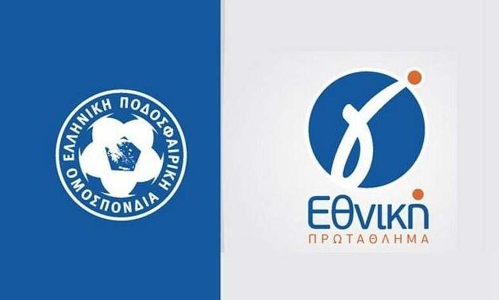 Γ' Εθνική: Οι ομάδες που δήλωσαν συμμετοχή στο νέο πρωτάθλημα