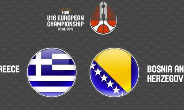 LIVE stream: Ελλάδα - Βοσνία