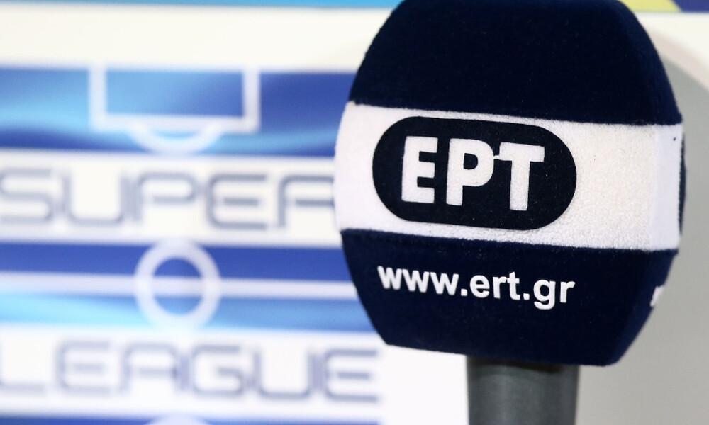 Νέα πρόταση ετοιμάζει η ΕΡΤ για Super League 1 και Super League 2