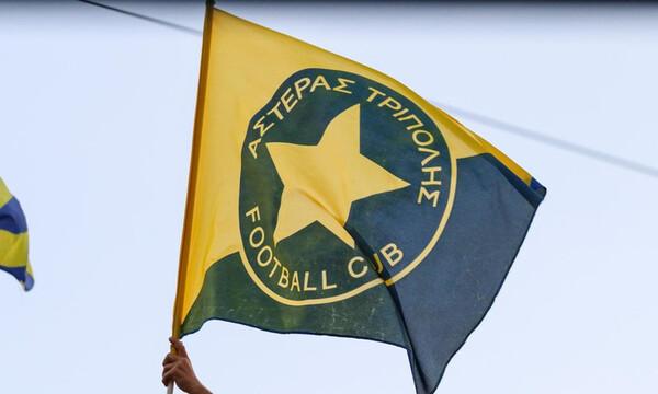 Αστέρας Τρίπολης: Τα εισιτήρια για το φιλικό με Παναιτωλικό