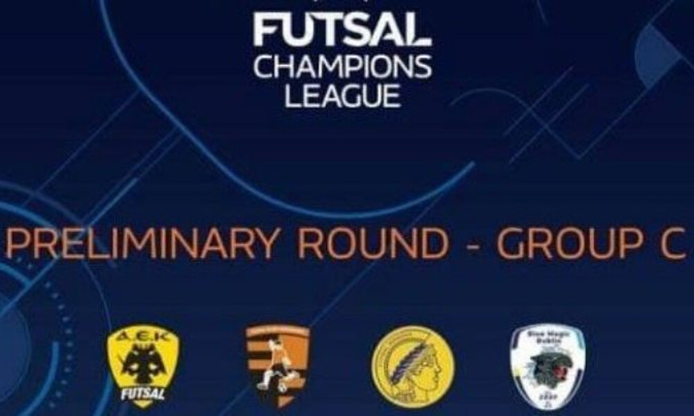 ΑΕΚ: Τα εισιτήρια του Futsal Champions League