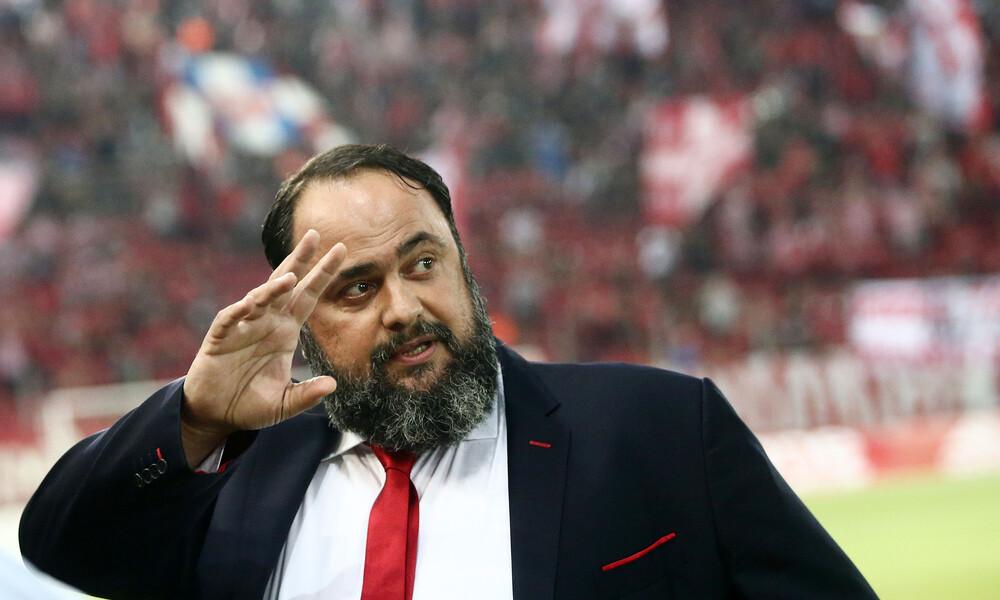 Μαρινάκης: «Ο Ολυμπιακός στα δύσκολα πάει καλά»
