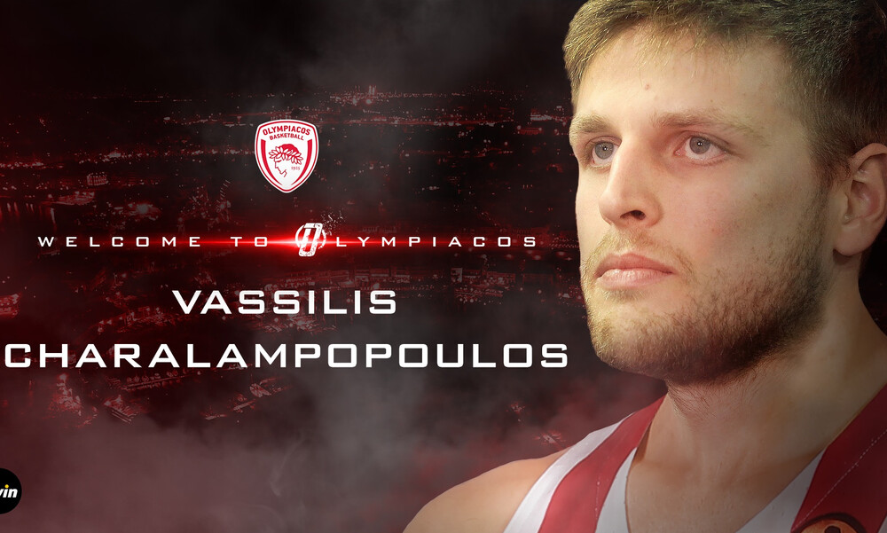 Ολυμπιακός: Στα «ερυθρόλευκα» ο Χαραλαμπόπουλος