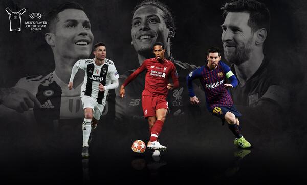UEFA: Οι τρεις υποψήφιοι για το βραβείο του καλύτερου παίκτη (video)