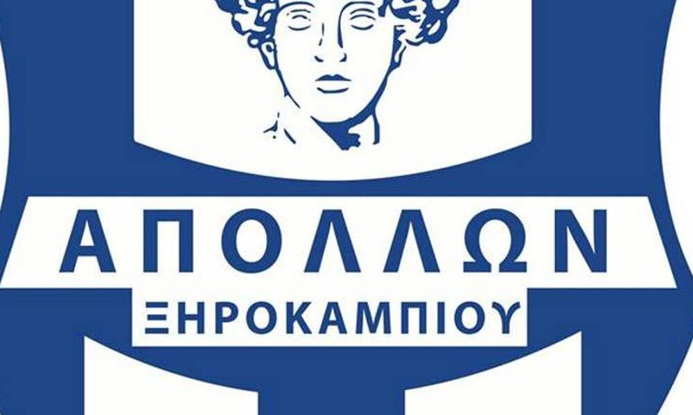 Εκτός Γ' Εθνικής ο Απόλλωνας Ξηροκαμπίου