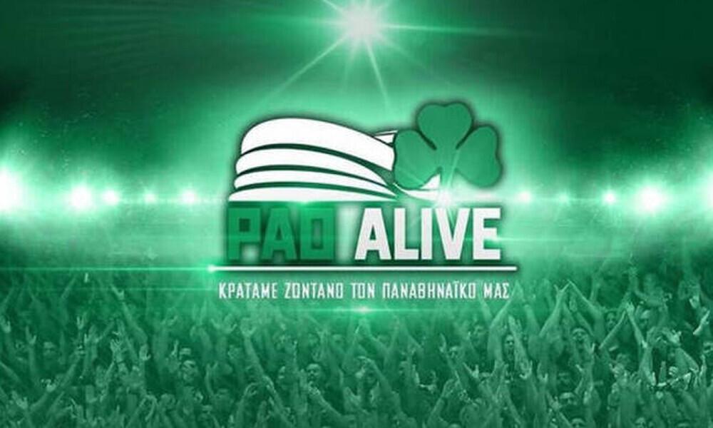 Νέα υψηλή κατάθεση στο PAO Alive!